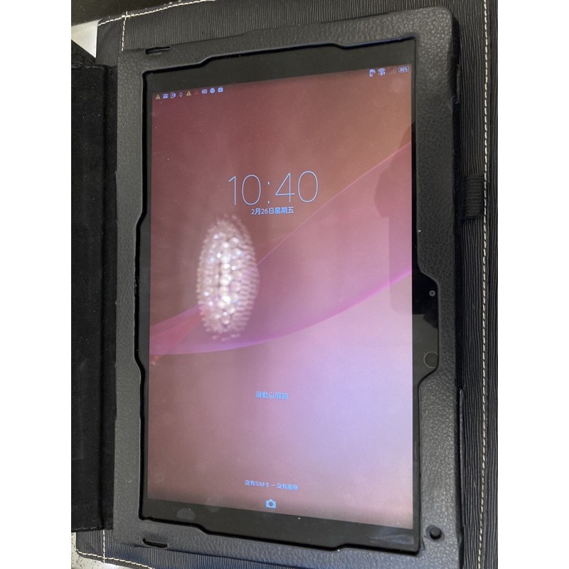【SONY 索尼】Sony Xperia Z2 Tablet WIFI版 旗鑑平板電腦 二手9成新