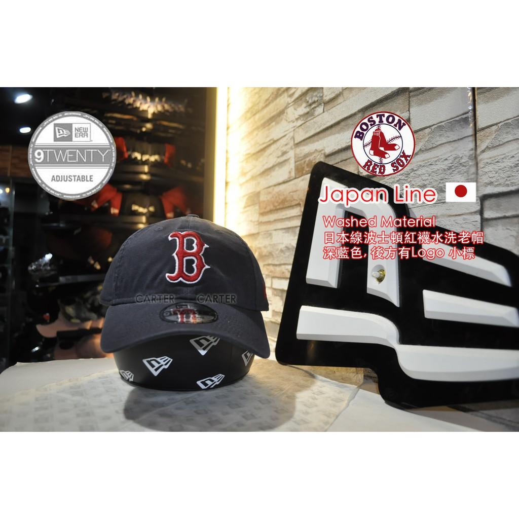New Era Japan Boston Red Sox Navy 9Twenty 日本線波士頓紅襪隊深藍水洗老帽軟帽