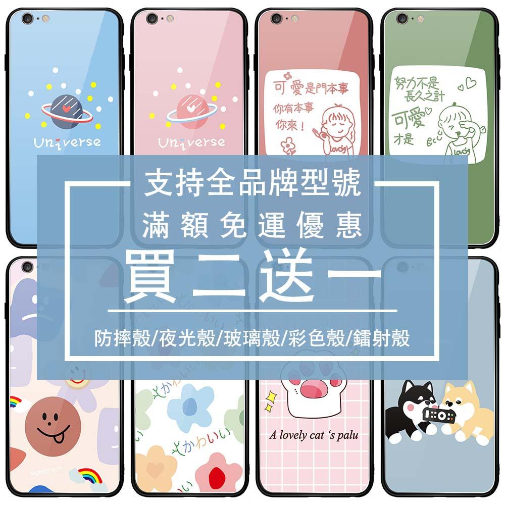 夜光玻璃LG手機殼K52 K42 K50 Q60 G7 K61 G8XT G8 V60T V50 V50T K51S