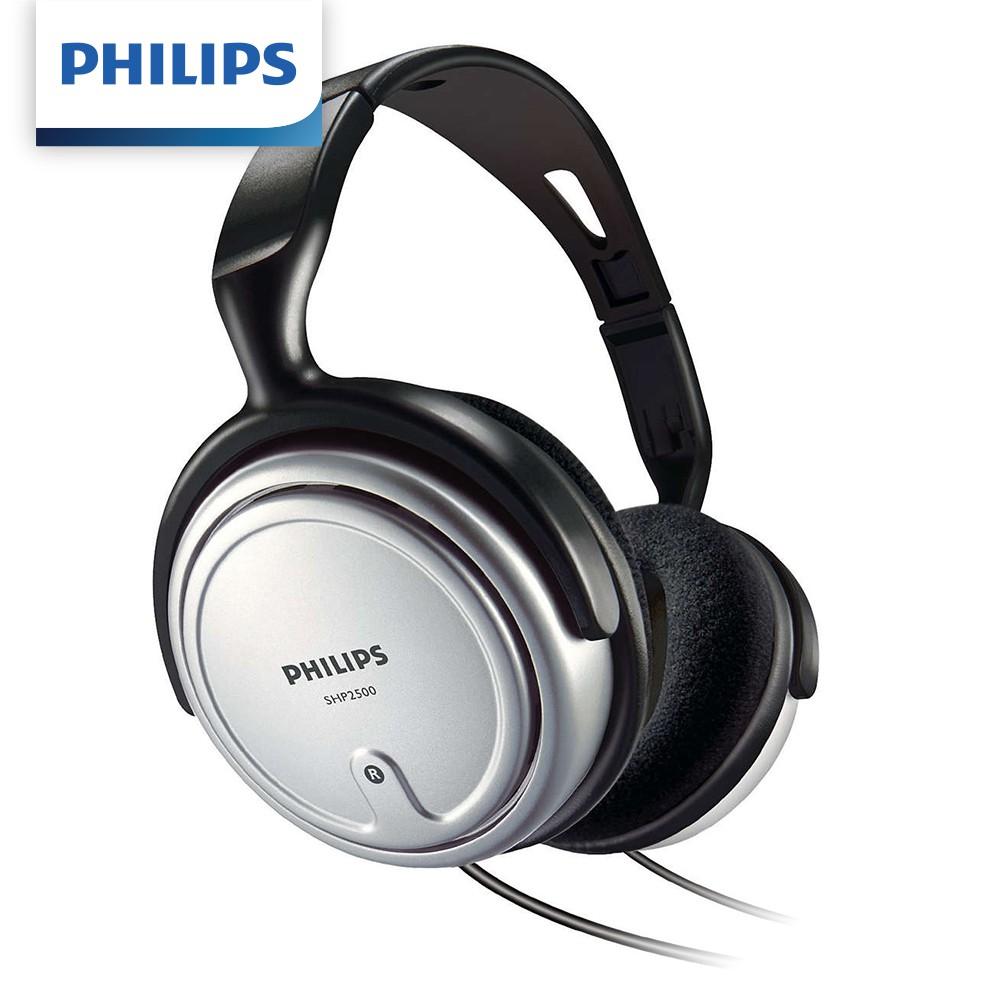 PHILIPS SHP2500 頭戴式耳機(公司貨 原廠一年保)