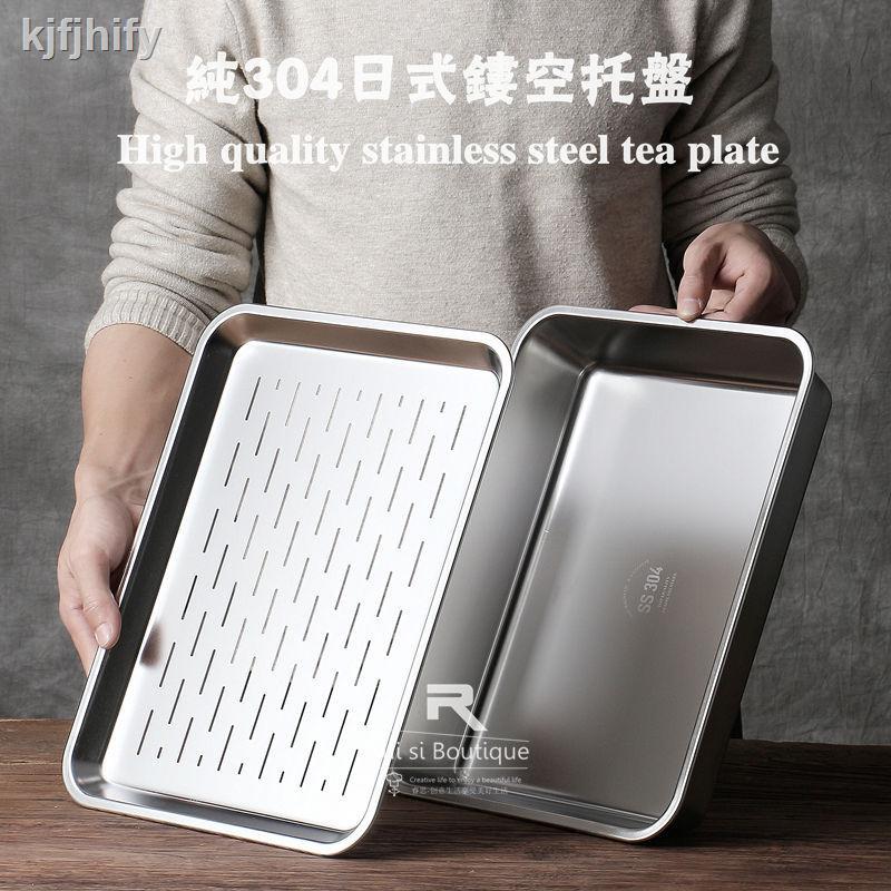 mq 加厚304不銹鋼茶盤濾水盤油炸盤多用平面方盤茶托盤帶孔 漏盤蒸盤