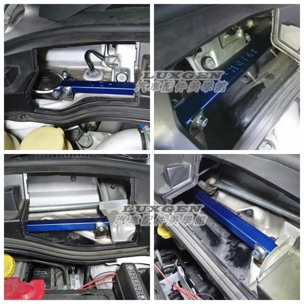 LUXGEN納智捷 M7 MPV V7【引擎室平衡拉桿】TURBO ECO 強化操控 舒適 橫桿 防傾桿 底盤拉桿 改裝