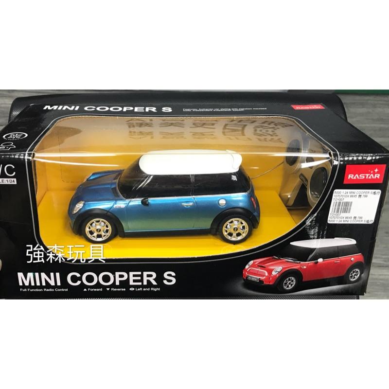 【型號15000】1:24 MINI COOPER S遙控車