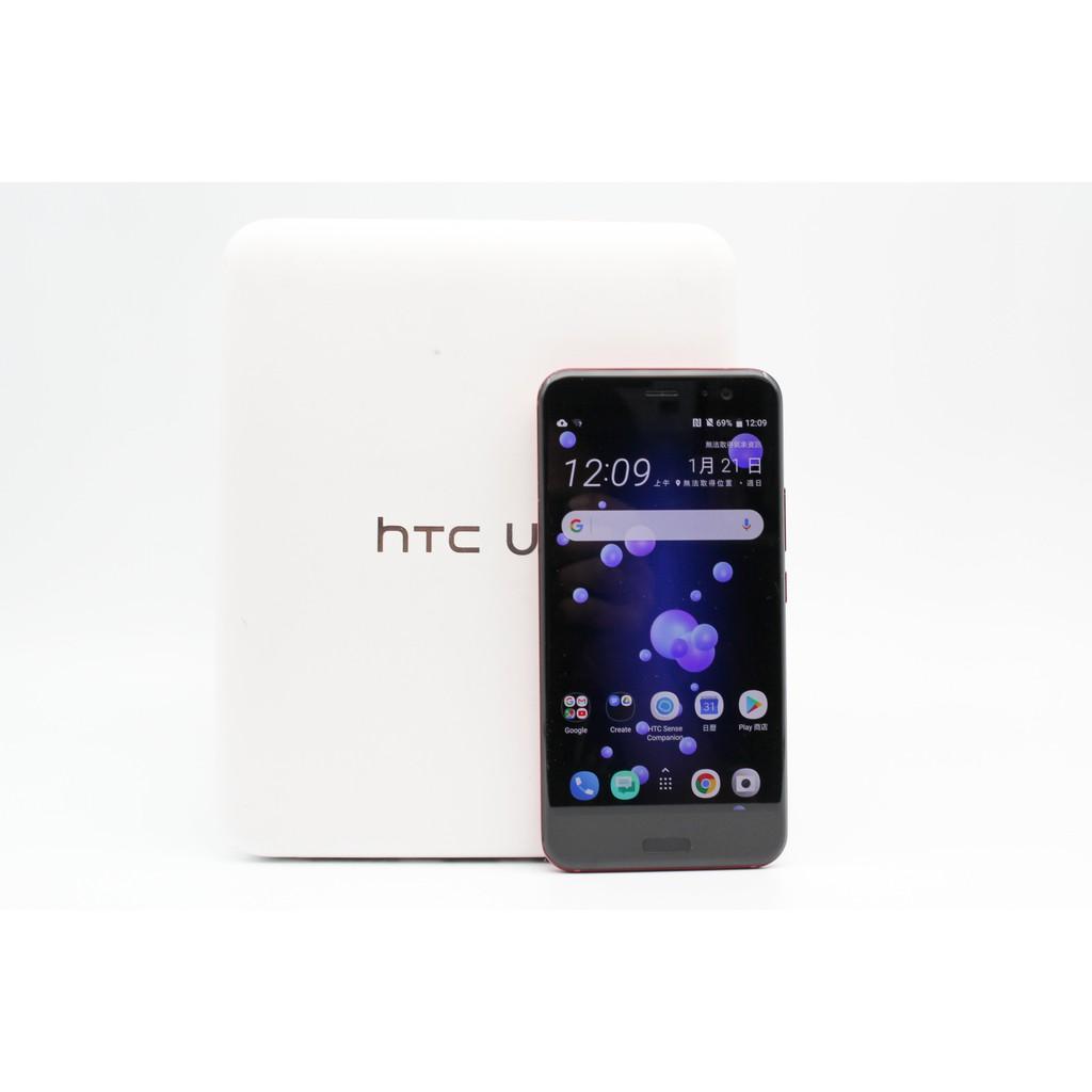 【台南中古HTC手機】HTC U11 U-3u 128G 128GB 豔陽紅 5.5吋 二手手機 # 27373