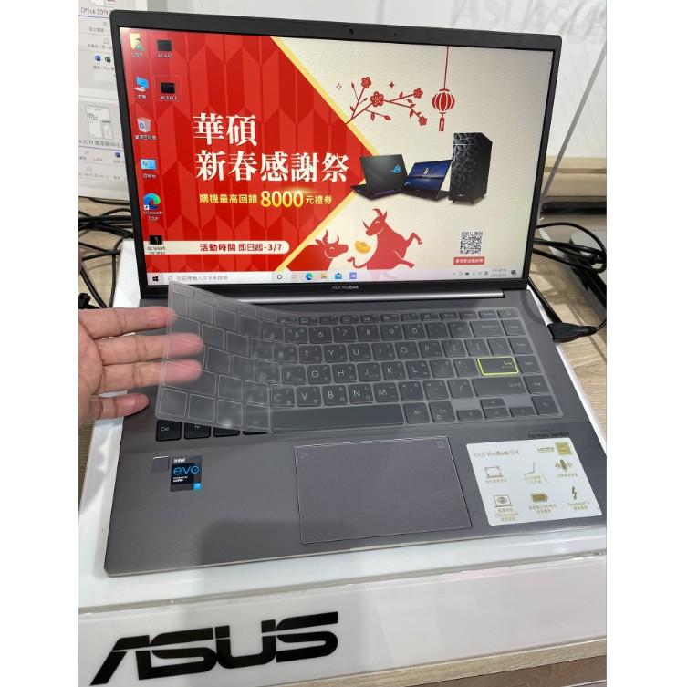 ASUS 華碩  VivoBook S14 S435EA UX435EGL S433EA S433JQ 鍵盤膜 TPU材
