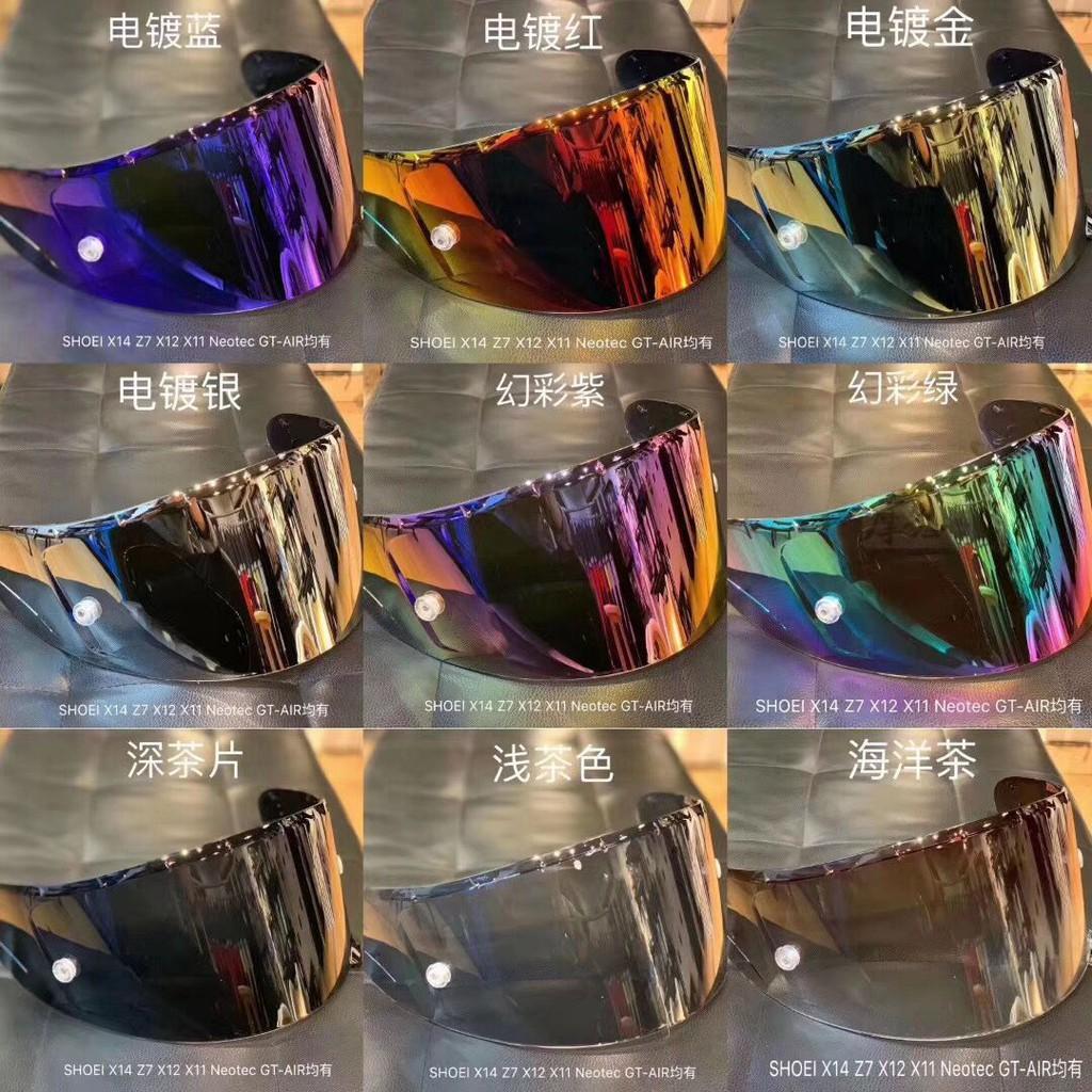 SHOEI X14 Z7墨片CWR-1 墨片 淡墨色鏡片 X14 X12 X11 GT-AIR 透明 彩片