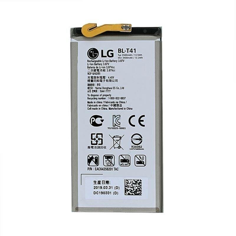 LG G8  (BL-T41)   原裝電池