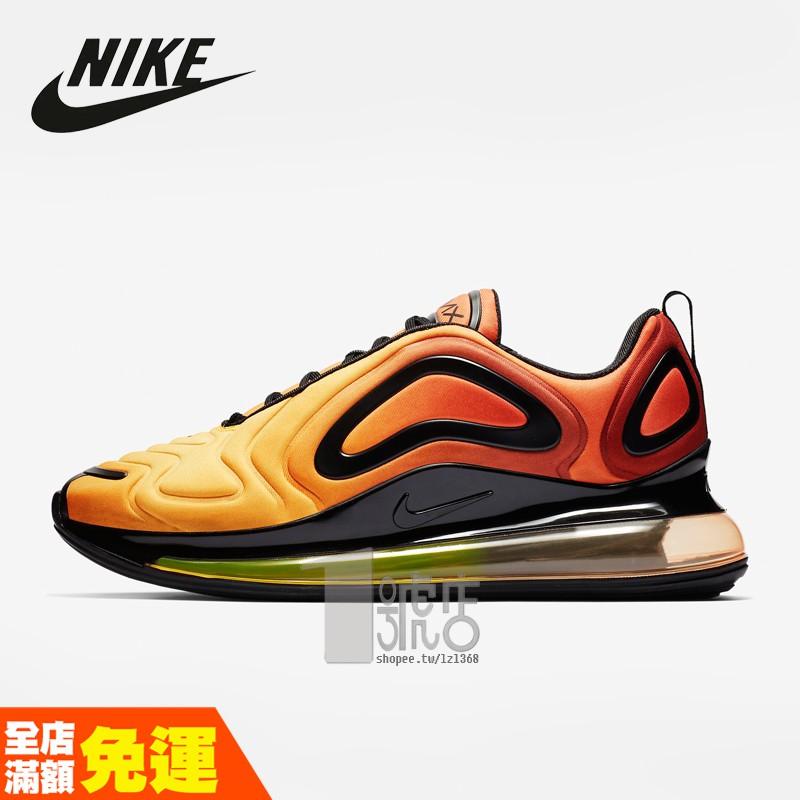 Nike Air Max 720 男鞋 女鞋 天眼 情侶鞋 耐吉 跑步鞋 休閒鞋 慢跑鞋 氣墊鞋 運動鞋 訓練鞋 網球鞋