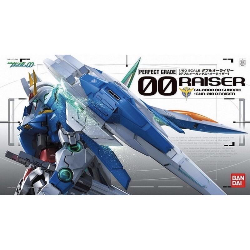BANDAI 保證正版 PG 1/60 OO鋼彈 強化模組 OO Raiser