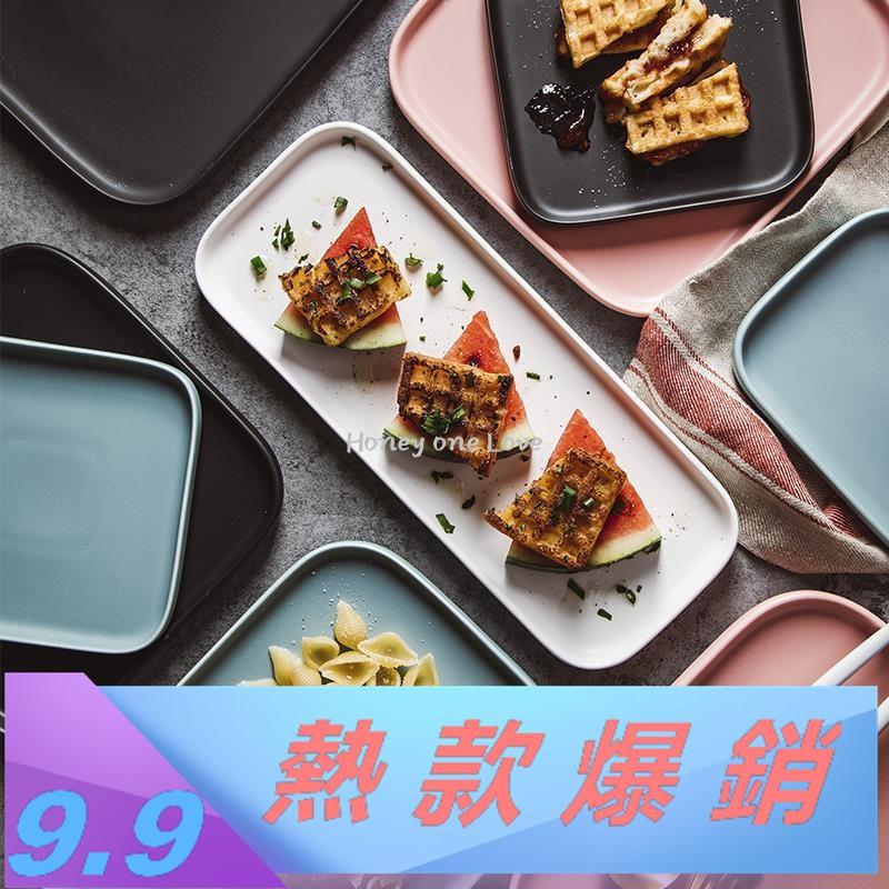 北歐盤子菜盤家用網紅餐具創意個性陶瓷西餐點心盤長方壽司碟擺盤