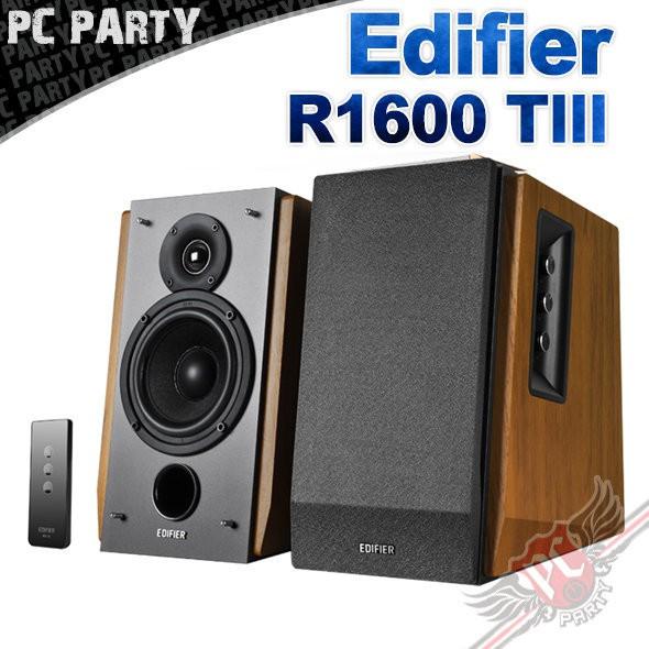 漫步者 Edifier R1600TIII 木製喇叭 附遙控器 PC PARTY