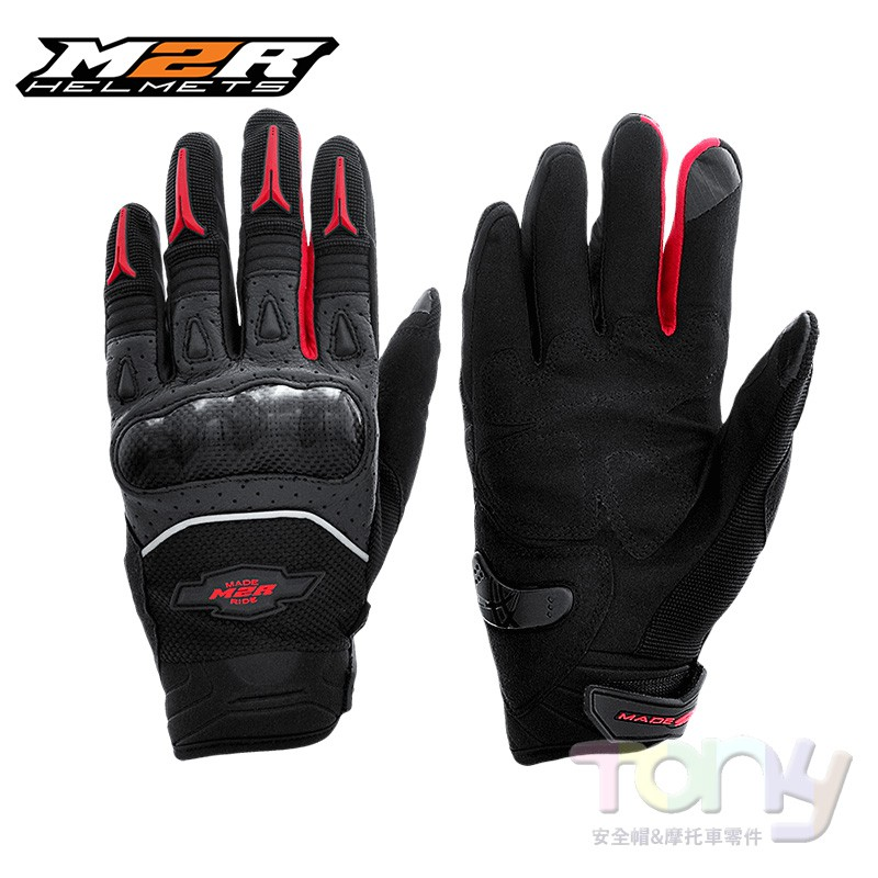 M2R 專用 G-15四季款碳纖手套 黑-紅 手套 原廠手套 Tony的小舖