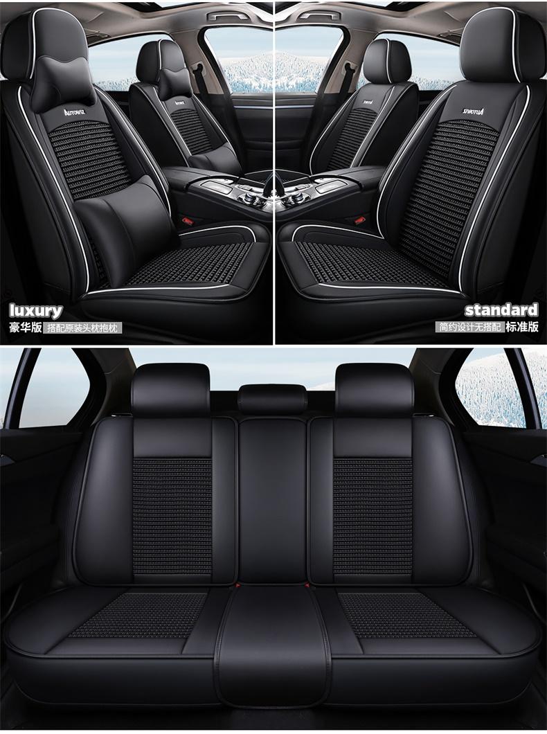 汽車坐套三菱Colt Plus/Lancer/Outlander/Grunder/ASX/Zinger座椅套皮套