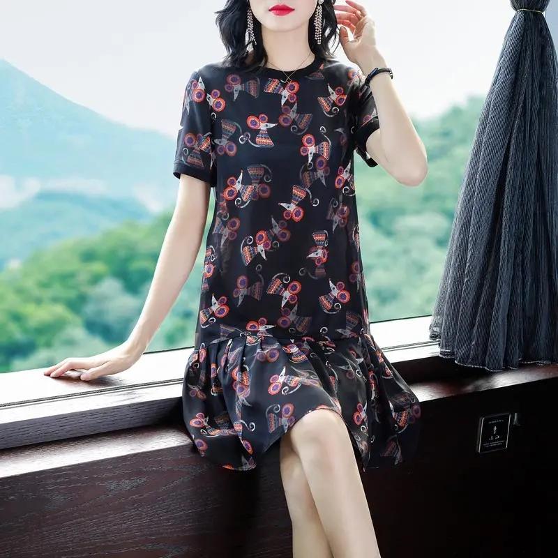短袖洋裝印花連衣裙女新款氣質小個荷葉邊裙a字裙羅紋領袖圓領a字裙中長裙打底裙