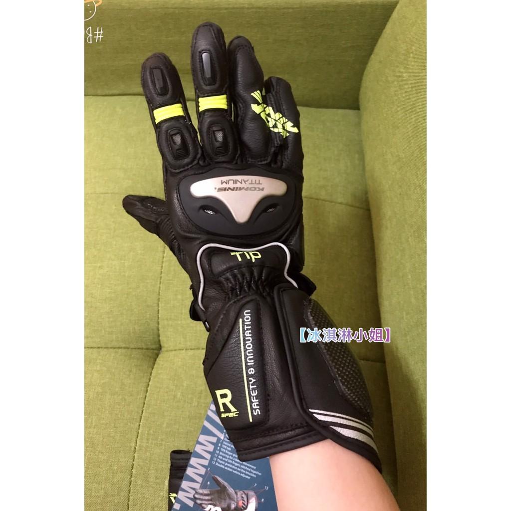 日本KOMINE競賽型手套GK-169長款防摔 觸控 長款-手套【冰淇淋小姐】