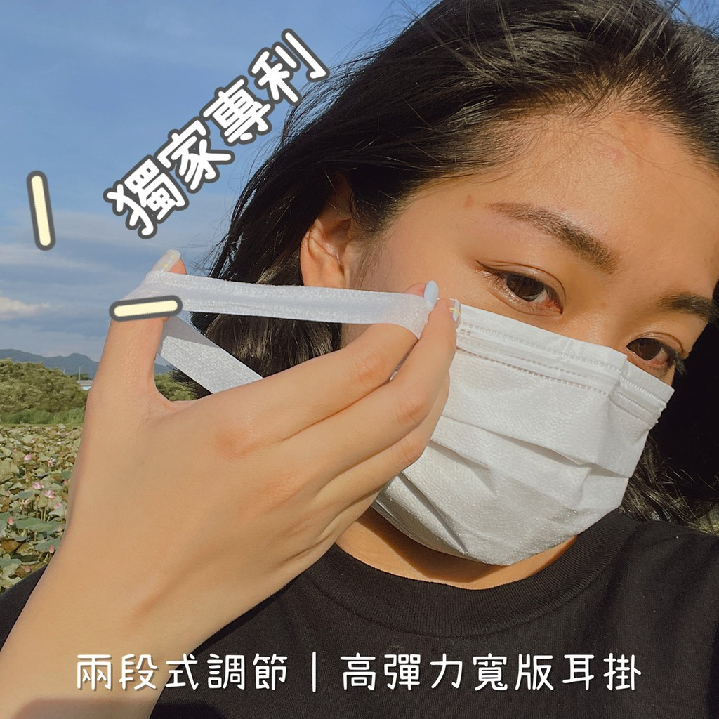 淨新白色口罩 餐飲使用 自己DIY畫上喜歡的圖案 成人平面 醫療防護口罩 50入盒裝