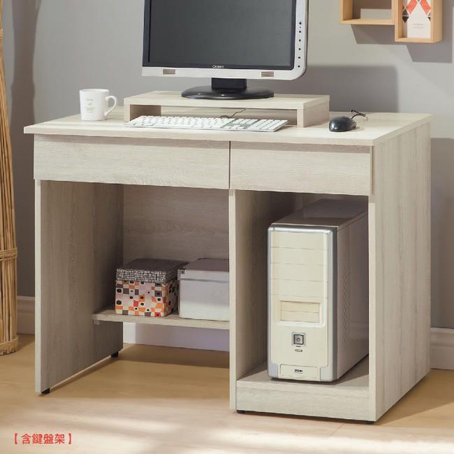 AS-愛琳3.2尺電腦桌(含鍵盤架)
