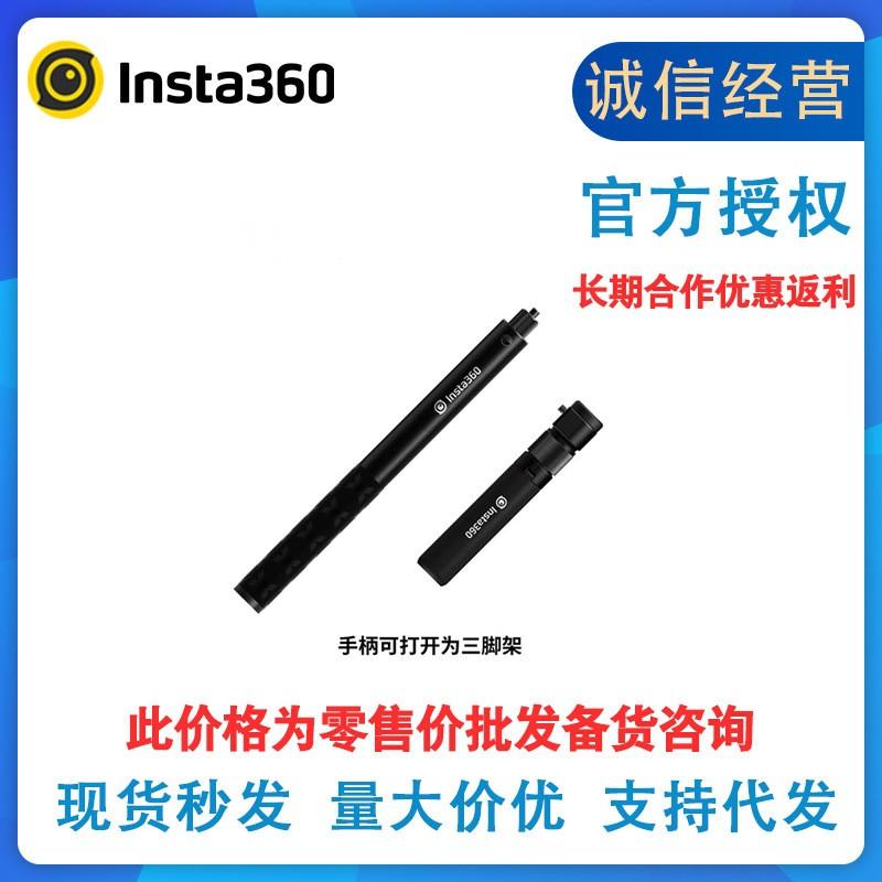 ▫♘適用于Insta360 one x/R/X2/evo  運動相機 原裝子彈時間配件 旋轉手柄自拍桿三腳架一體