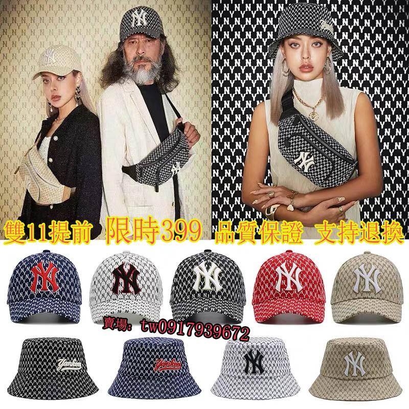 紐約洋基隊 韓國MLB 印花NY腰包 NY老帽 刺繡LOGO 漁夫帽 太陽帽 棒球帽 鴨舌帽 胸包 腰包 側背包 洋基帽