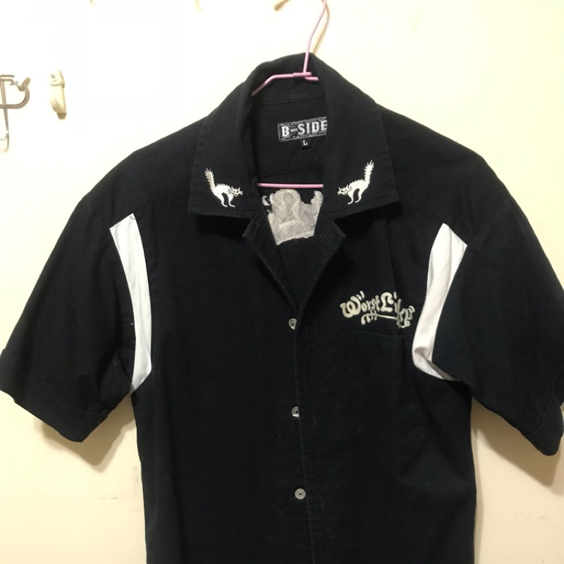 Provider 短版工作襯衫