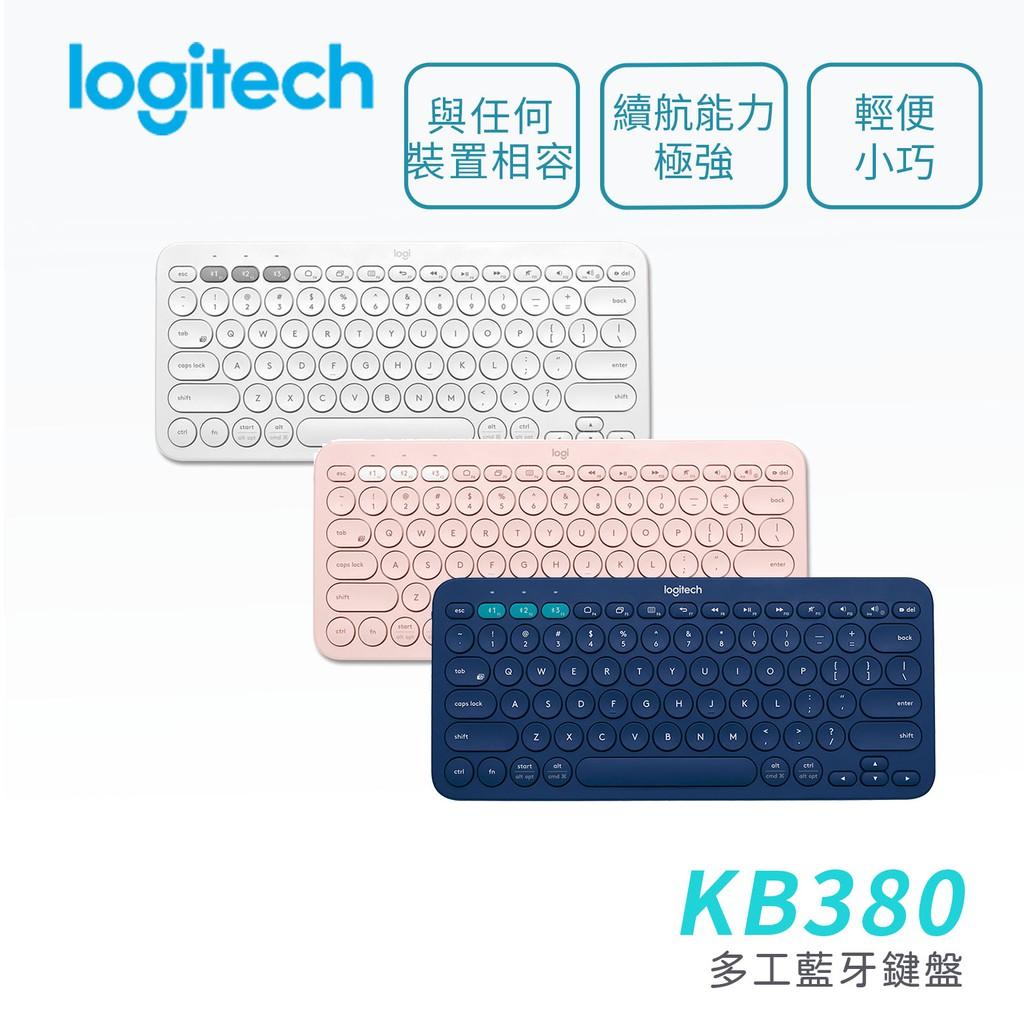 Logitech 羅技 K380 跨平 多工藍芽鍵盤 (藍/粉/白)