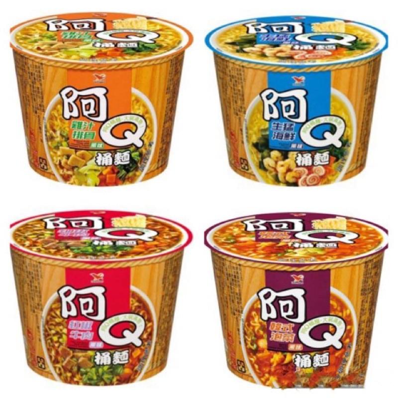 統一阿Q桶麵(3碗/組)#紅椒牛肉#生猛海鮮#韓式泡菜#雞汁排骨