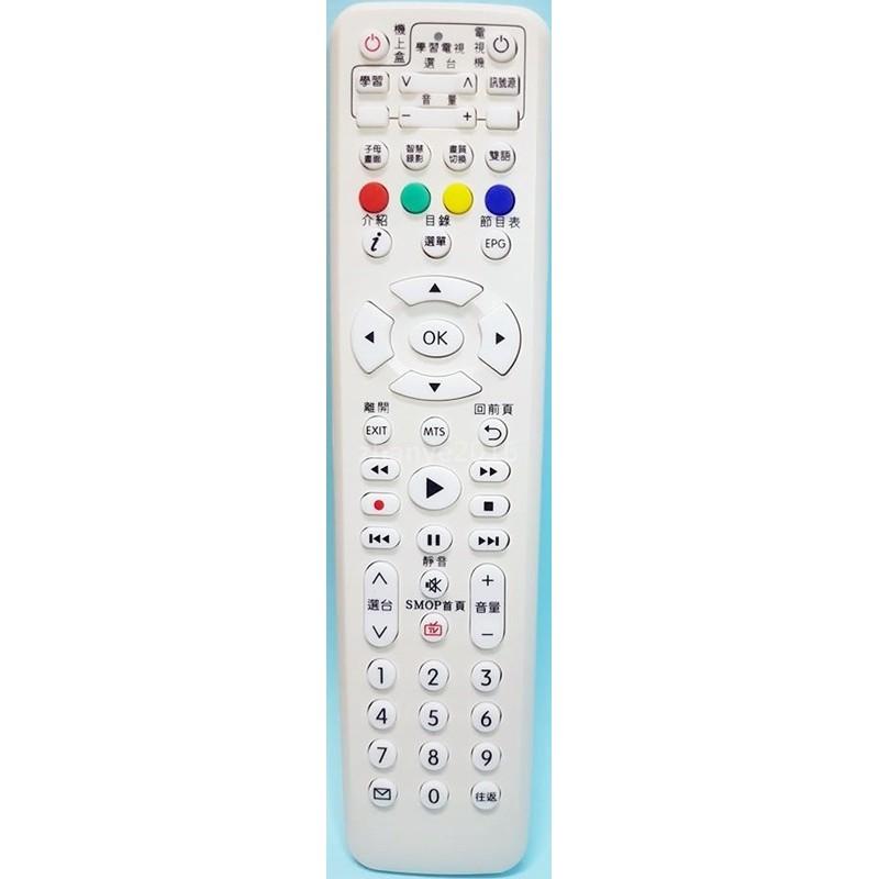 台北市北都電視遙控器第四台遙控器北都數位電視遙控器