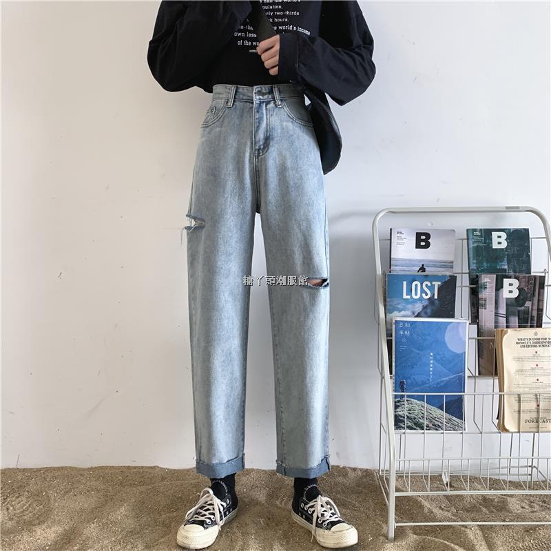 ┇破洞九分牛仔褲女春夏季新款大碼胖mm寬鬆直筒闊腿蘿蔔老爹褲