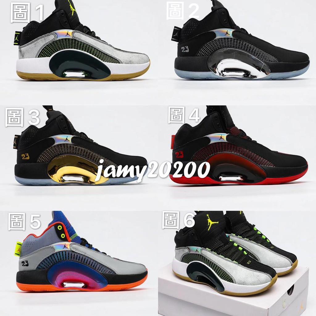 新款代購 喬登35代 Air Jordan 35 AJ 35 喬丹35 籃球鞋