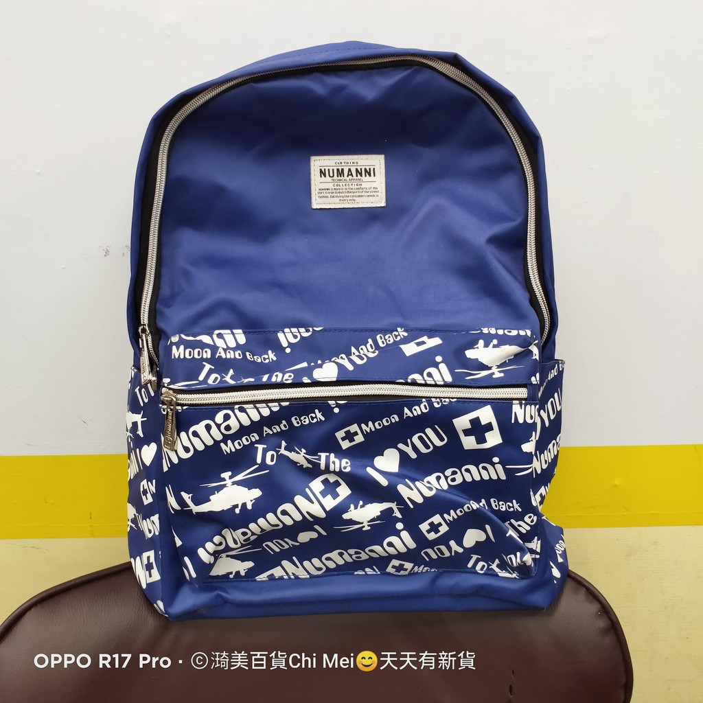 106*全新品牌NUMANNI休閒後背包 直昇機 寶藍色40*35CM