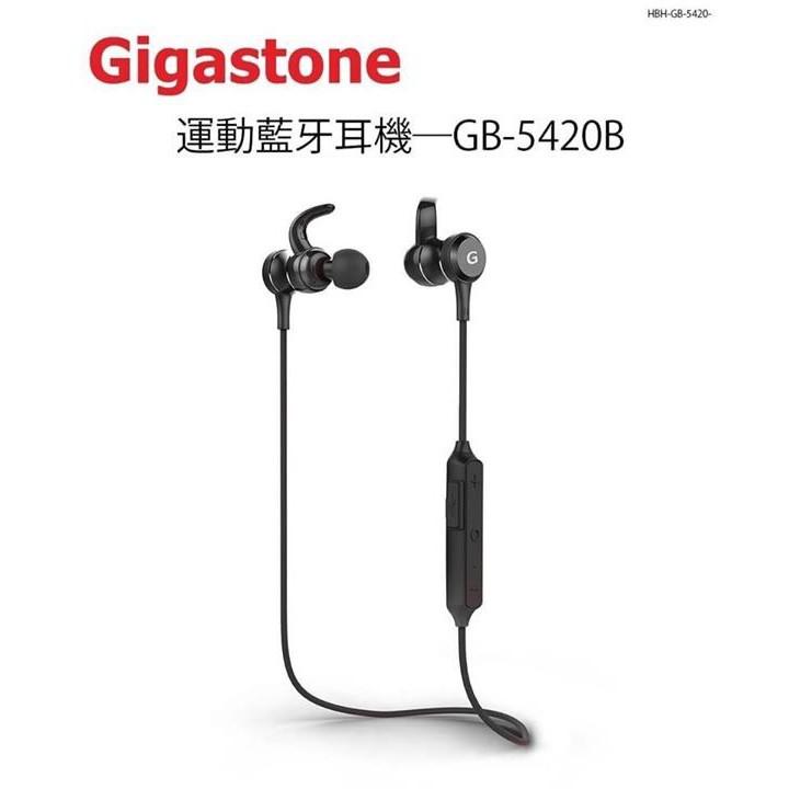 Gigastone GB-5420 防汗運動型 頸掛式藍芽耳機 磁吸式