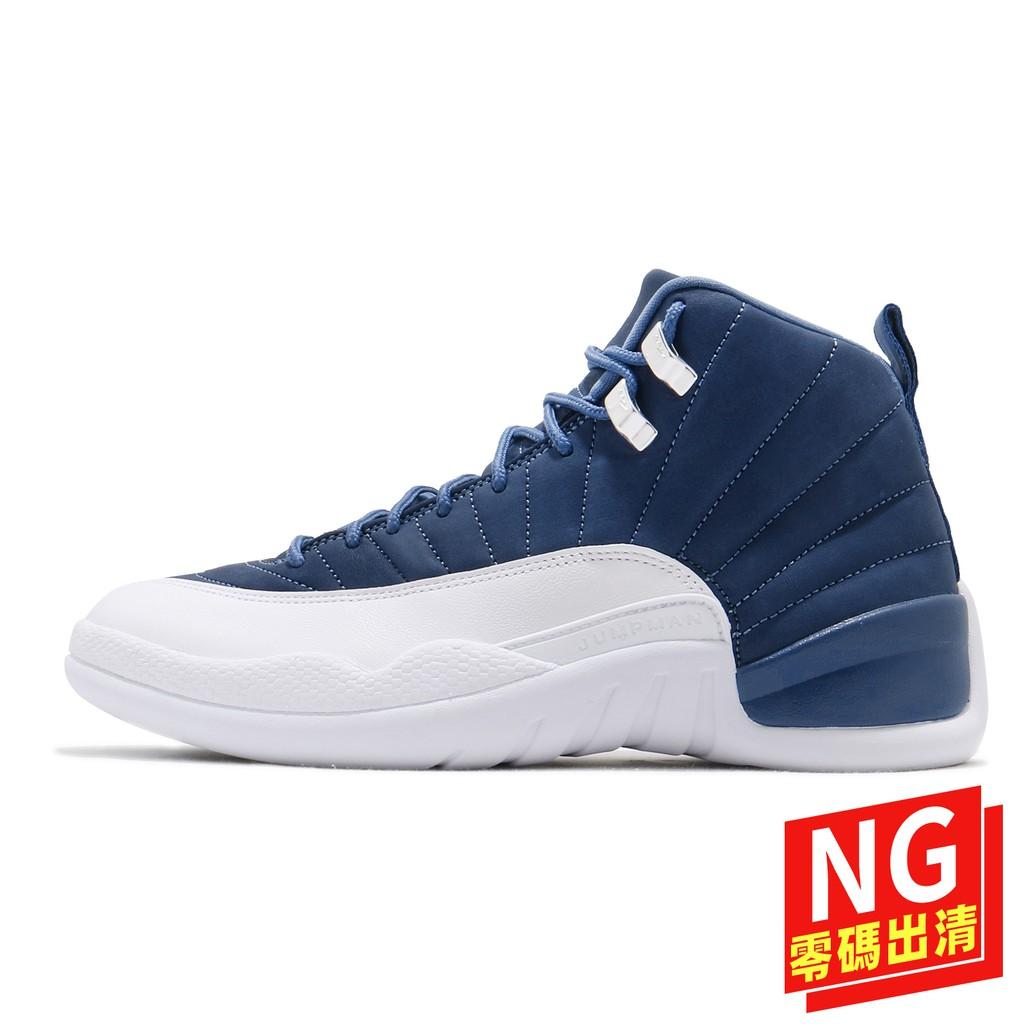 Nike  Air Jordan 12 Retro 藍 白 男鞋 XII  籃球鞋 喬丹 12代【ACS】(US9.5)