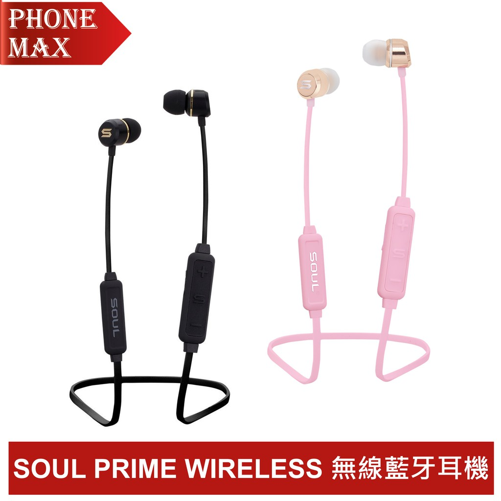 SOUL PRIME WIRELESS 高效能無線藍牙耳機 公司貨 原廠盒裝
