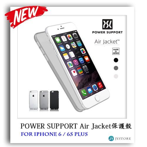 e29e5ea5b2 POWER SUPPORT iPhone SE/5/5S 專用Air Jacket Kiriko 江戶切子地圖保護殼| 蝦皮購物
