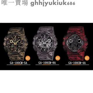 限時特價 CASIO 卡西歐手錶 G-SHOCK GA-110 黑金 美國隊長 鋼鐵人 情侶手錶 運動潛水錶 附手提袋*