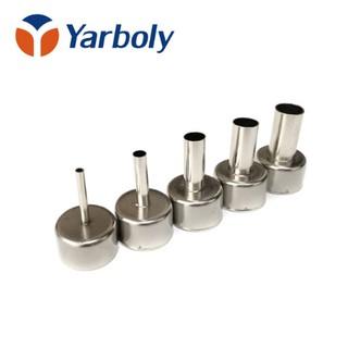 5個通用噴嘴焊接 適用於858 858A 858D 868 878 898噴槍噴嘴