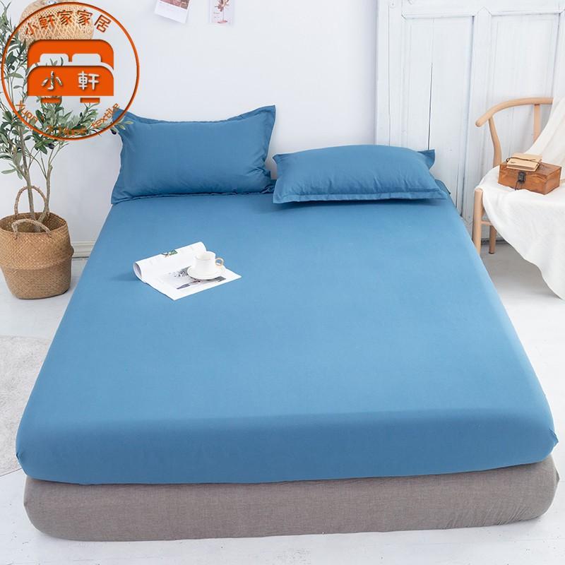 日式無印風床包組 床包組素色系列 床單 床罩 床套 枕套 枕頭套 超親膚裸睡級別 雙人床包 加大床包 小軒家家居