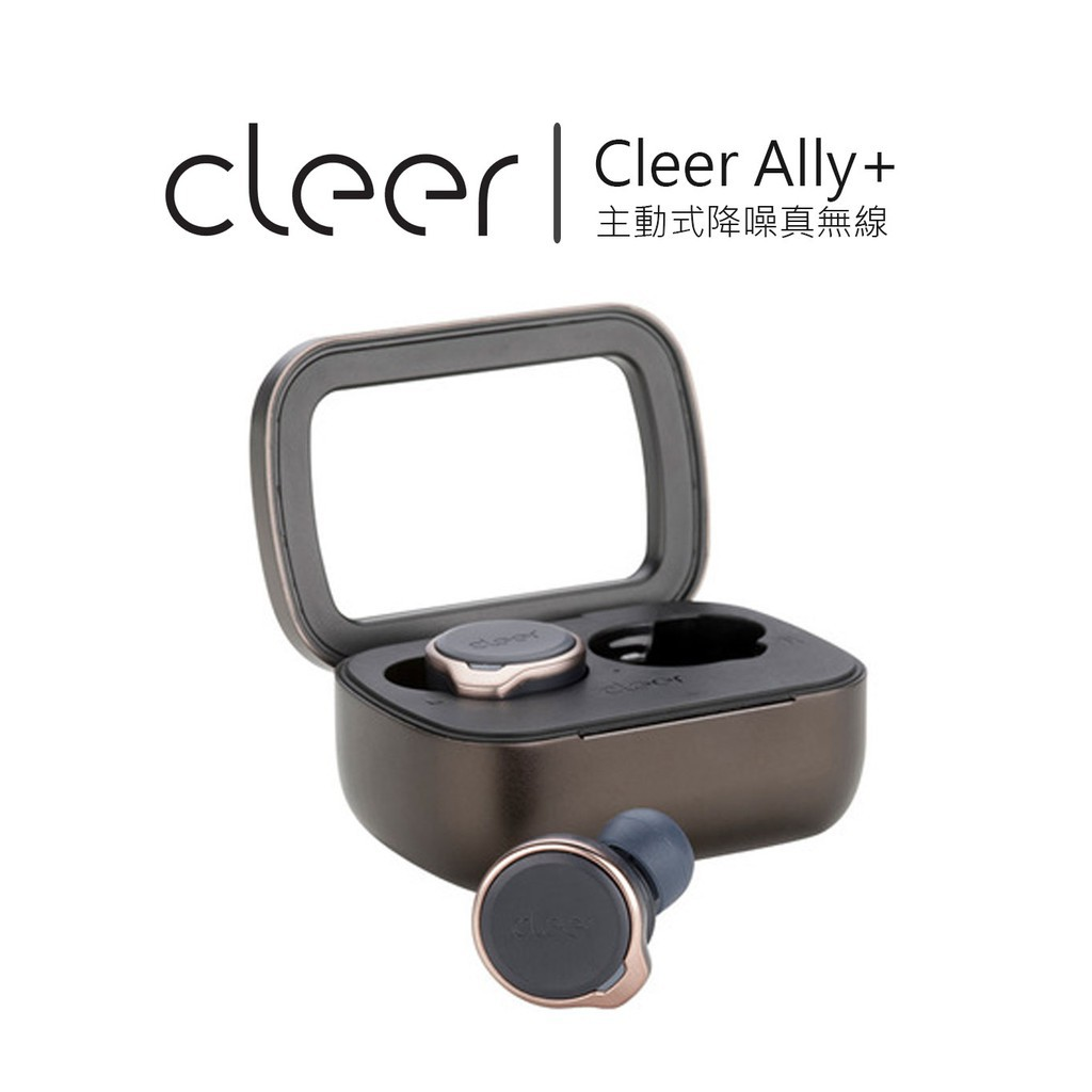 Cleer Ally+ 降噪真無線藍牙耳機 紅點設計大獎 CVC8.0降噪IPX4