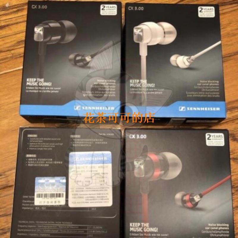 【現貨】聲海 CX 3.00/CX300s重低音 耳道式耳機