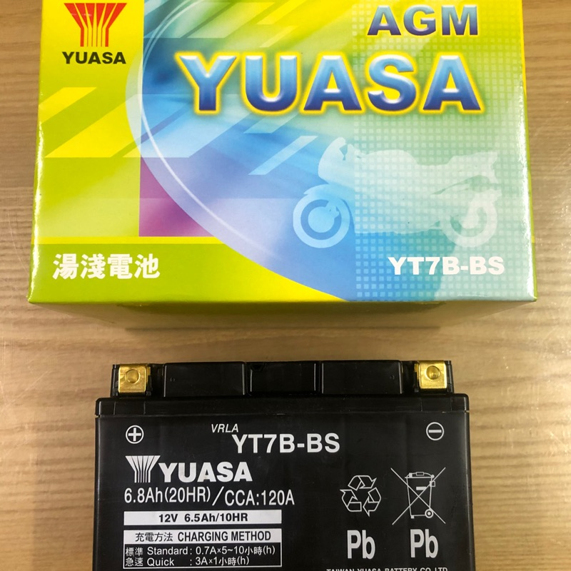 ❤️ 新勁戰 湯淺YUASA 機車電池 YT7B-BS GT7B-BS 7號薄型電池 山葉 SMAX FORCE