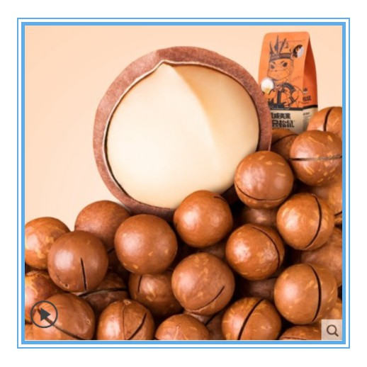 乾飯人✨✨  三只松鼠夏威夷果休闲零食坚果奶油味160g