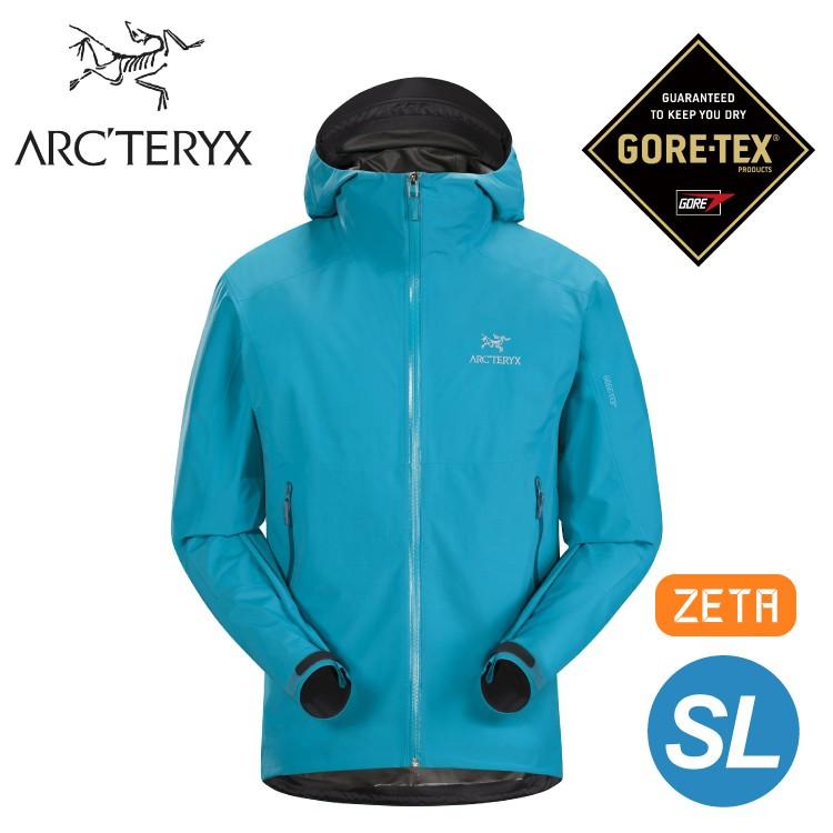 ARC'TERYX 始祖鳥 男 Zeta SL 防水外套《深冰河綠》/21776/Gore-Tex/超輕薄夾克