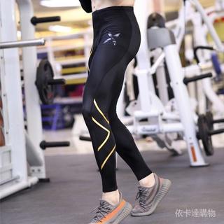 【潮狼】 男生衣著 2XU運動長褲男健身教練黑色緊身快乾褲修身彈力跑步專業訓練吸濕排汗薄大碼壓縮褲 Bxau