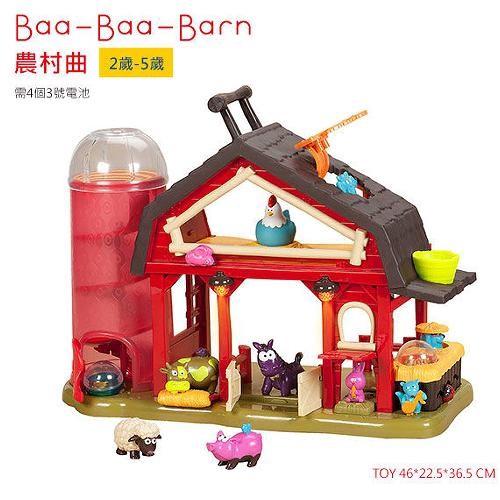 B.Toys 農村曲[免運費]