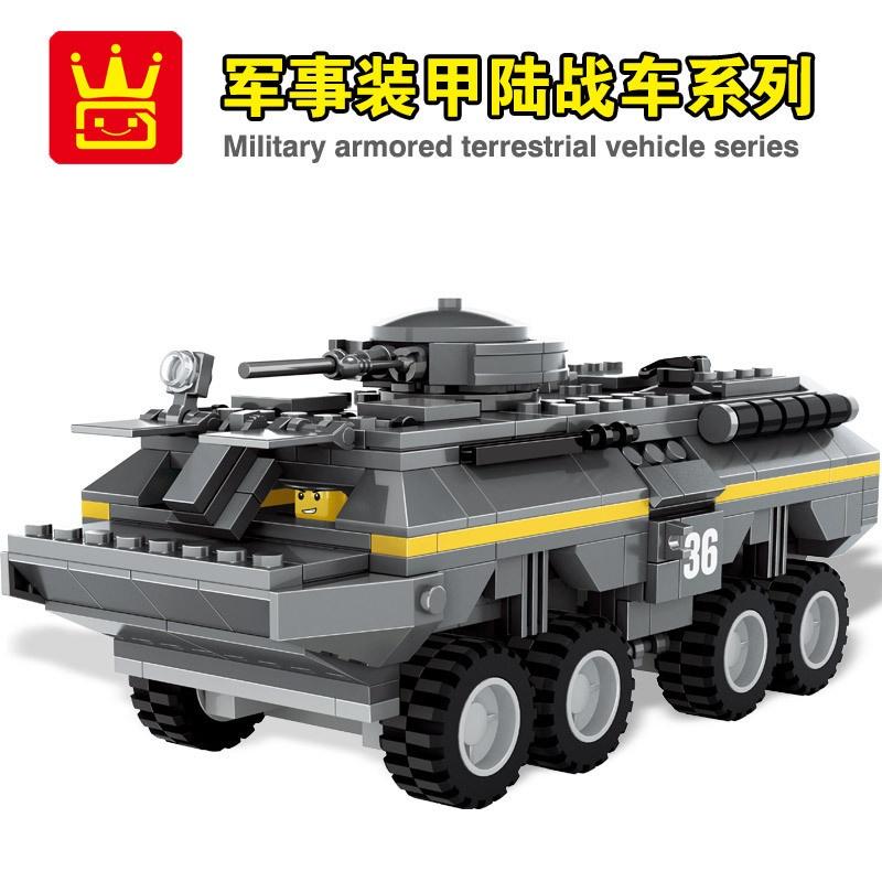 【現貨】萬格3661裝甲車軍事閱兵拼裝塑料積木學生男孩玩具店 樂高 LEGO  創意迷你積木
