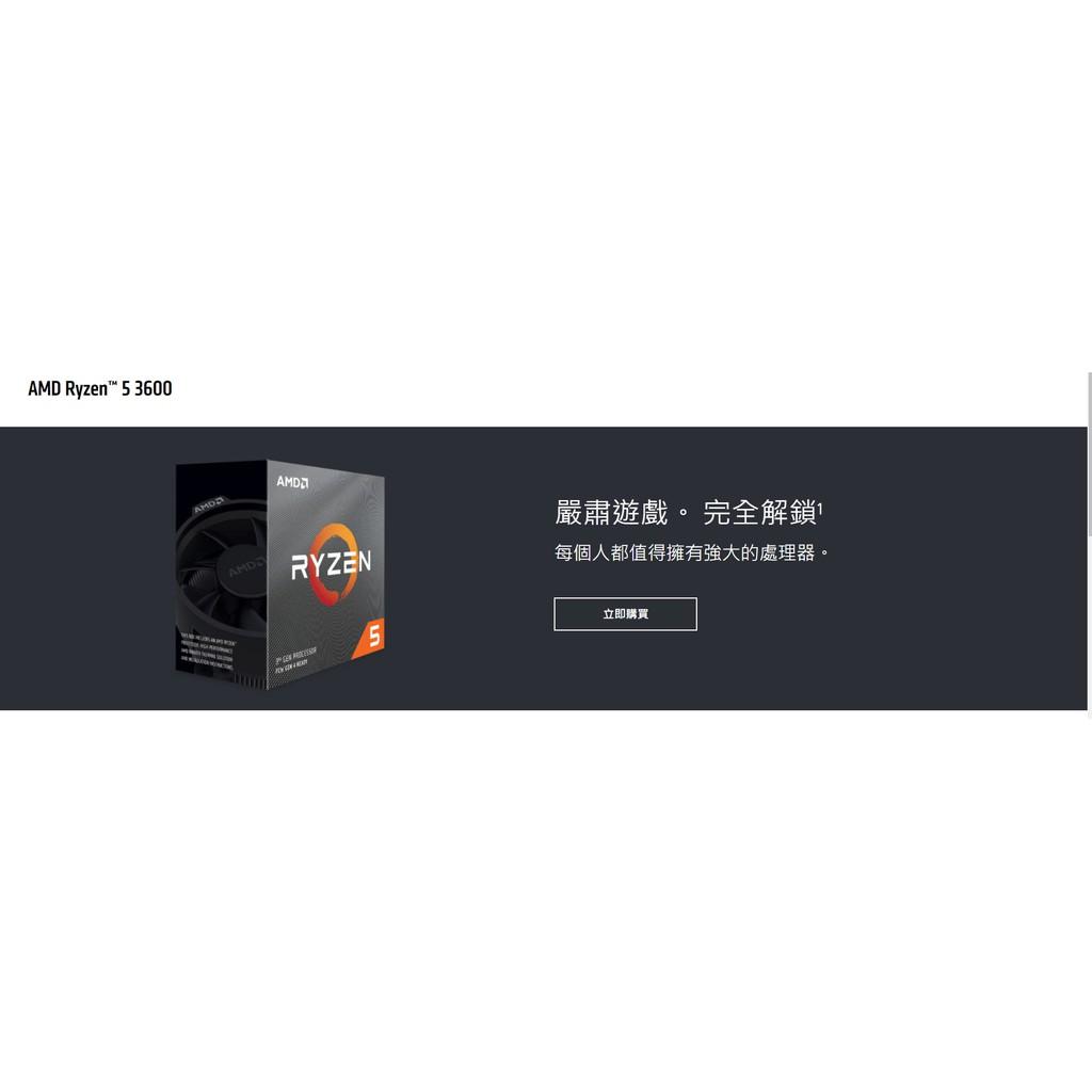 全新 微星 B550M PRO-VDH WIFI 主機板 + AMD CPU R5 3600 6C12T