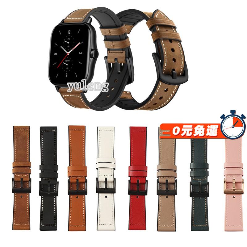 Huami Amazfit Gts 2 Gts2 Mini 的真皮錶帶矽膠錶帶