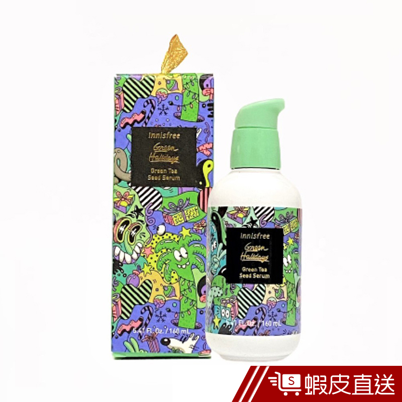 innisfree GREEN HOLIDAYS 綠茶籽精華液 增量版160ml