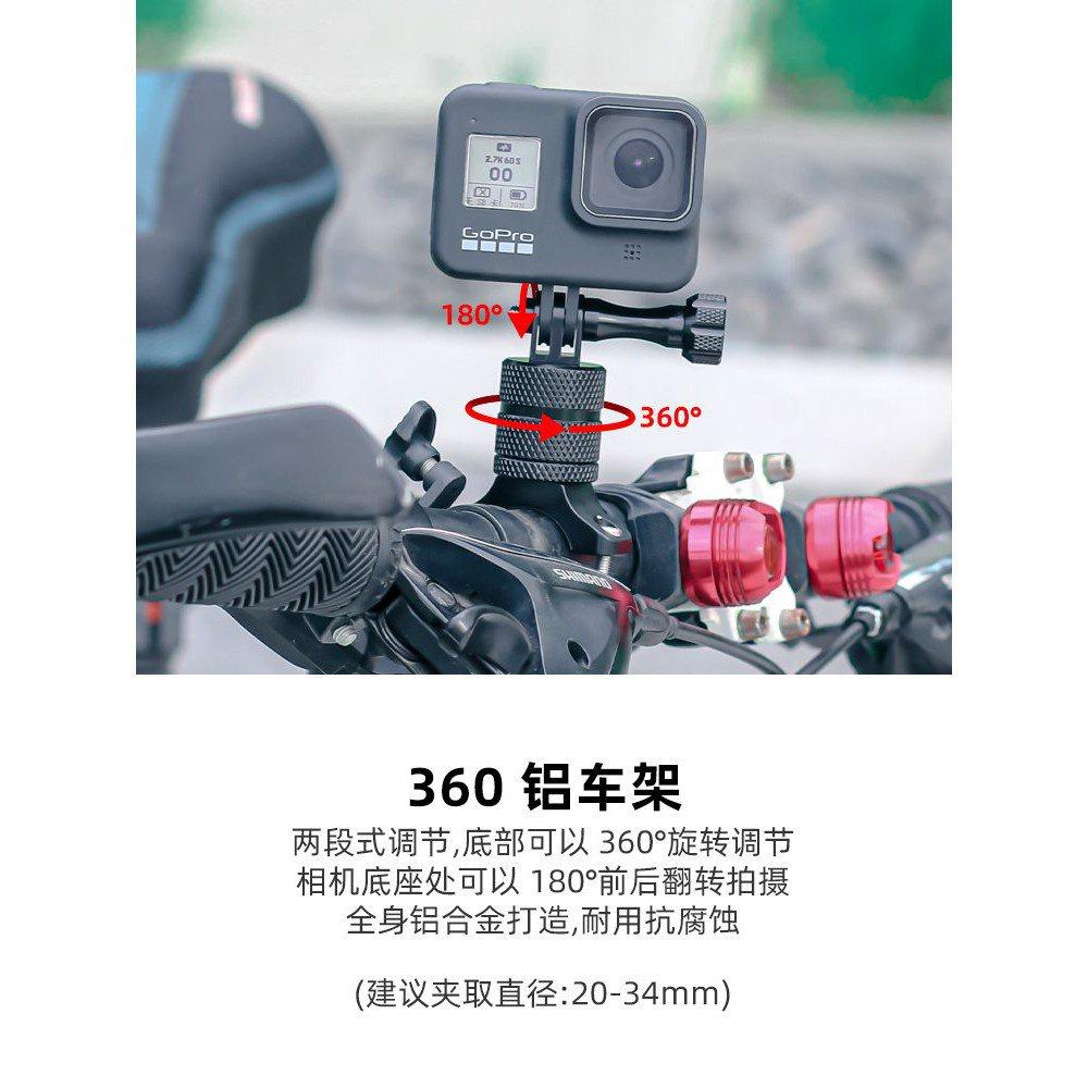 精選好物✨金屬單車支架適用gopro8自行車gopro9摩托車大疆action配件5山狗運動相機insta360oner