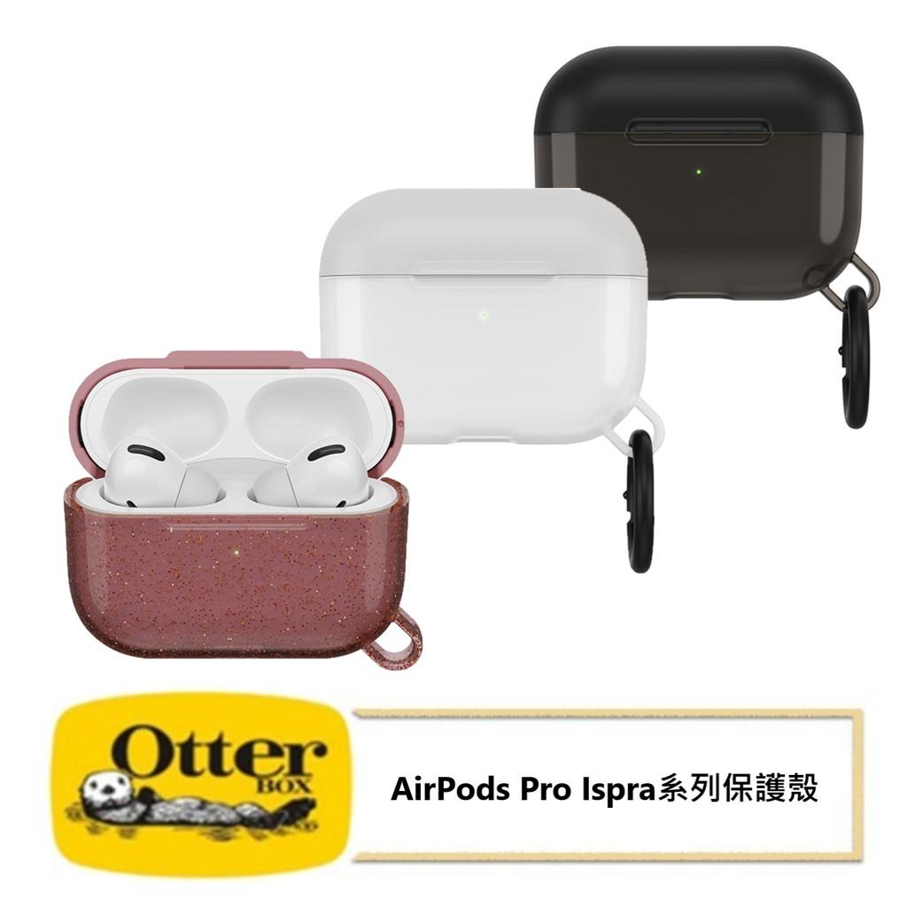 OtterBox AirPods Pro Ispra 系列AirPods防摔保護殼